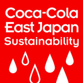 CCEJ Sustainability 2015-2016 icon