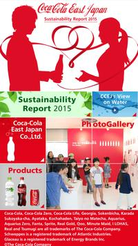 CCEJ Sustainability 2015-2016 poster