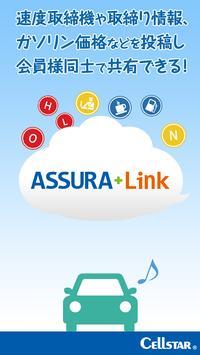 ASSURA+Link poster