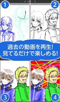 kakooyo! – 楽しく描ける無料お絵かきアプリ apk screenshot