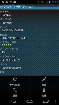 Password Manager Lite screenshot 7