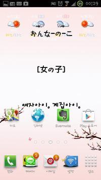 일본어 단어장 무료 screenshot 3