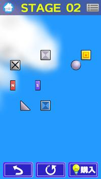 脳を鍛える−反射ボール screenshot 8