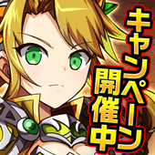 エレメンタルストーリー icon