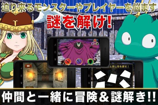 ヴァンパイアホームズ×ワルキューレの冒険 ー時の鍵と神の子ー apk screenshot