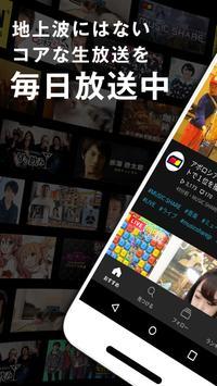 FRESH! - 生放送がログイン不要・高画質で見放題 poster