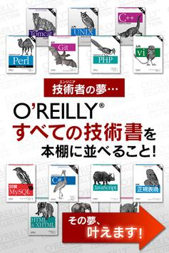 O'REILLY COLLECTION poster