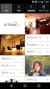 美容室・ヘアサロン al franc(アルフラン) 公式アプリ Plakat