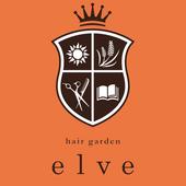 美容室・ヘアサロン elve(エルベ) 公式アプリ icon