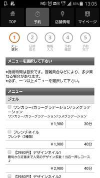 ネイルサロンevery nail(エブリーネイル)公式アプリ apk screenshot
