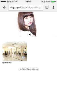美容室・ヘアサロン Lycka (ライカ) 公式アプリ poster