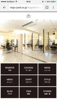 美容室・ヘアサロン Lycka (ライカ) 公式アプリ apk screenshot
