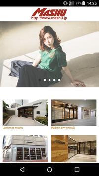 美容室・ヘアサロン MASHU(マッシュ)公式アプリ poster