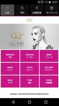 NAIL AND EYELASH G&J(ネイルアンドアイラッシュ ジーアンドジェイ)公式アプリ poster