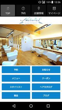 美容室・ヘアサロン Natural collet(ナチュラル コレット)公式アプリ screenshot 1