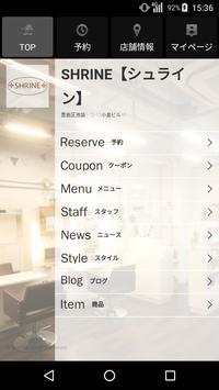 美容室・ヘアサロン SHRINE(シュライン)公式アプリ poster