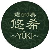 美容サロン 癒 and 美 悠希~ ゆうき ~ 公式アプリ icon