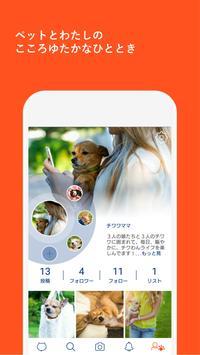 kippo(きっぽう) - ソーシャルペットサービス poster
