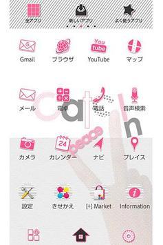 Catch Peace オシャレ壁紙きせかえ screenshot 1