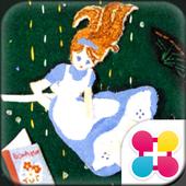 アリスの手作り絵本1 絵本風壁紙きせかえ icon