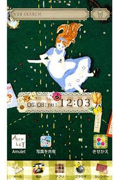 アリスの手作り絵本1 絵本風壁紙きせかえ poster