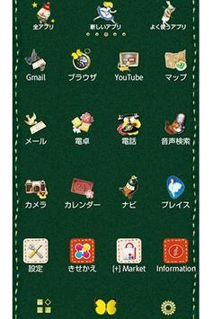 アリスの手作り絵本1 絵本風壁紙きせかえ apk screenshot