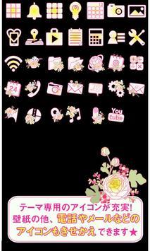 花壁紙 フルール apk screenshot