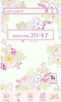 花壁紙 フルール poster
