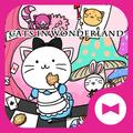 Cute Wallpaper Cats in Wonderland Theme