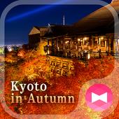 Kyoto in Autumn Free Theme icon