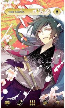 Kuruisakura: Soji Okita Theme poster