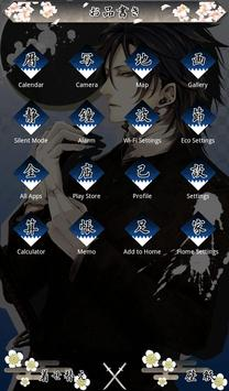 Shinsengumi Theme-Hajime Saito screenshot 1