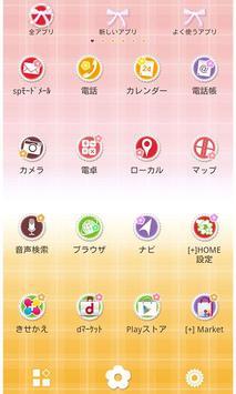花とゆめfor[+]HOMEきせかえ apk screenshot