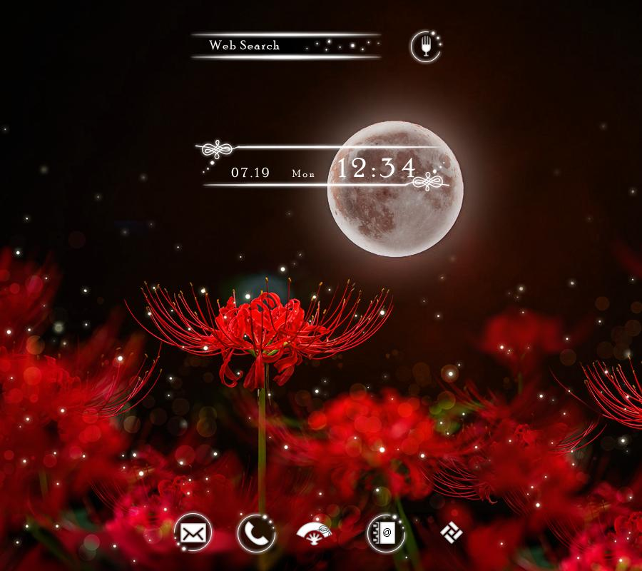 Wallpaper Tema Red Spider Lily Poster ...