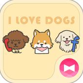 Cute Wallpaper I Love DOGS Theme icon
