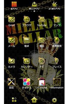 レゲエ壁紙テーマ Million Dollar apk screenshot