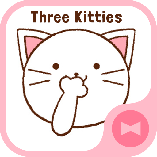 可愛主題・桌布 三隻小貓