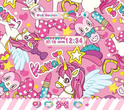 Cute Wallpaper SUPER KAWAII Poster