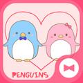 Cute Wallpaper Couple Wallpaper: Penguins Theme