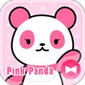 Cute Wallpaper Pink Panda Theme