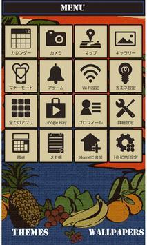 ハワイ壁紙 pukana la screenshot 1