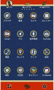 ハワイ壁紙 pukana la screenshot 2