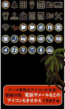 ハワイ壁紙 pukana la screenshot 3