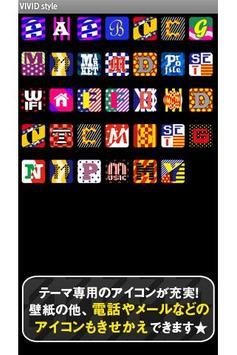 VIVID style スタイリッシュ壁紙きせかえ apk screenshot