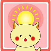 ぱぱっと懐中電灯 -キモにゃんライト- icon
