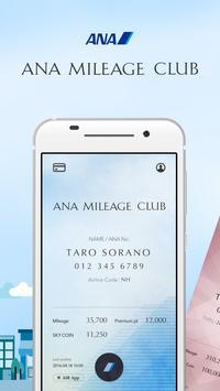 ANA MILEAGE CLUB poster