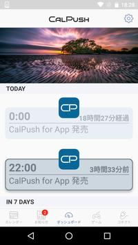 CalPush poster