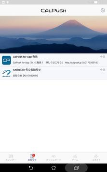CalPush apk screenshot