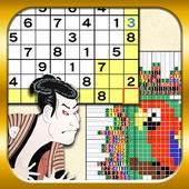 Sudoku&Nonogram Ukiyoe Collect icon