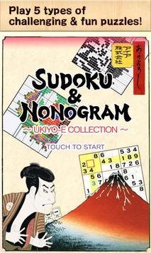 Sudoku&Nonogram Ukiyoe Collect poster